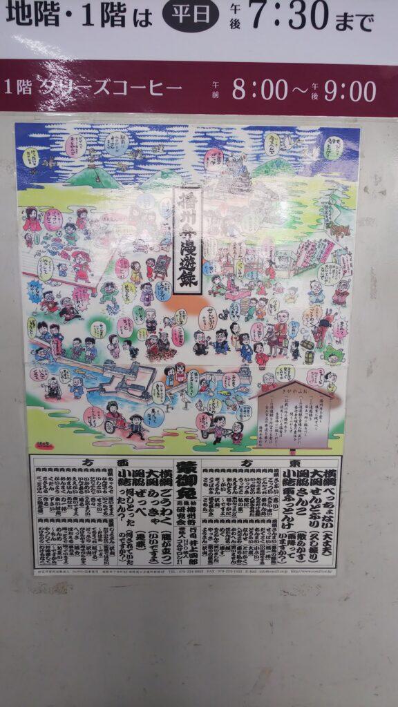 ブログ挑戦NO140  播州弁